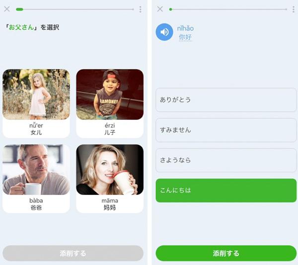 Hello_Chinese_002