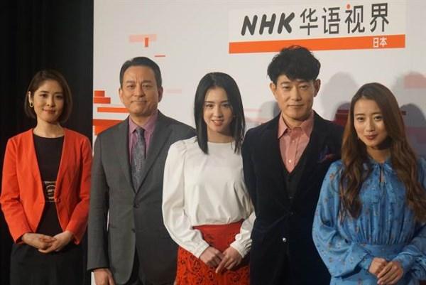 NHK華語視界2