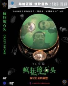 上海BizPresso 中国語の新語