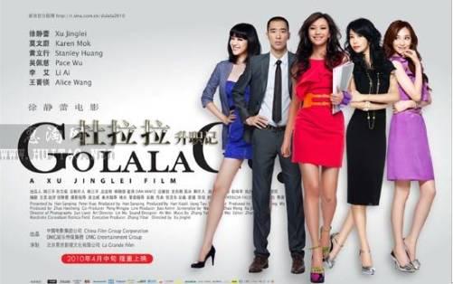 上海 中国語 映画
