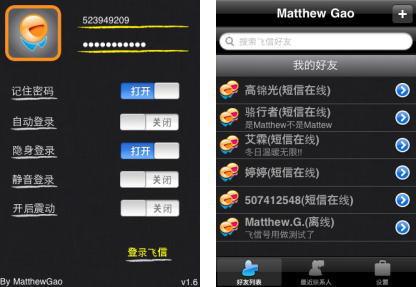 上海 中国語 SMS