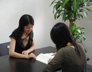 上海 中国語 家庭教師 無料体験レッスン