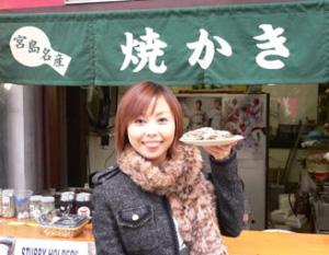 上海 中国語 東京印象