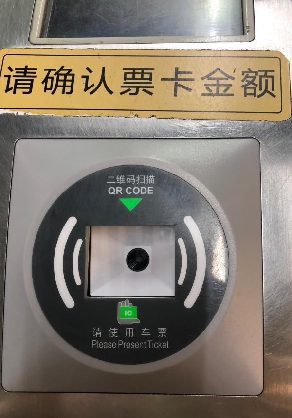 shanghai_subway_003