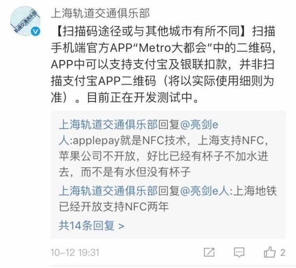 shanghai_subway_004