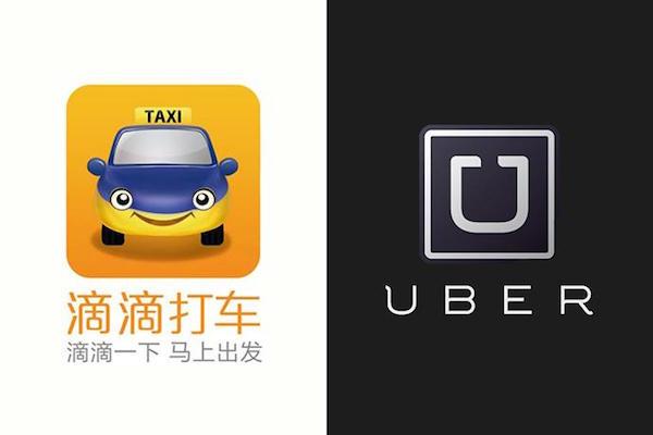 uber_didi