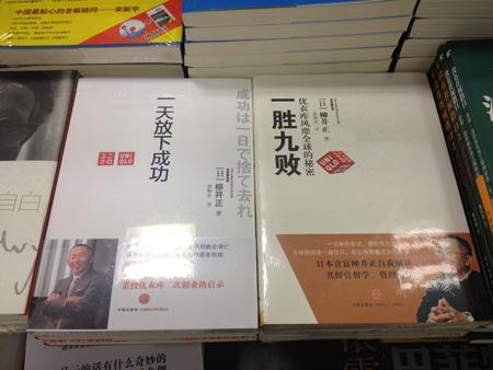 上海 中国語 ユニクロ